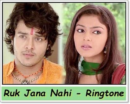 Star Plus Tv Serial Tone Free Download