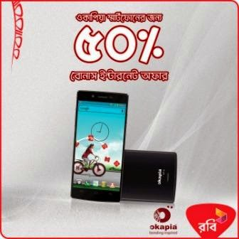 Robi-On-Okapia-Smartphone-50%-Dhamaka-Internet-Bonus-Offers
