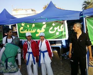 النادي الرياضي للفنون القتالية أفلو c.s.a.m- karaté - do Aflou