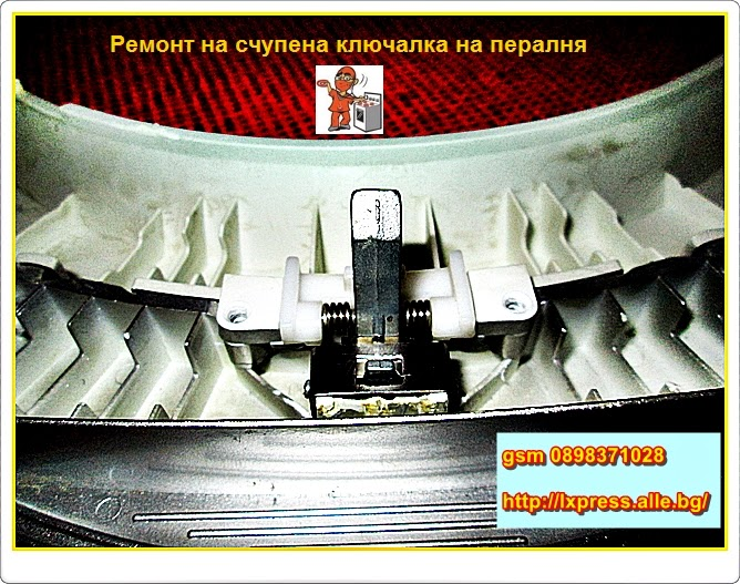 сервиз за перални в Борово, Красно село, Манастирски ливади, Лагера, Студентски град, Дианабад