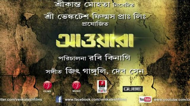 Free Download High Quality HD 1080PMusic Video Porle Mone Tomake Sung By Jeet Ganguly From New Bengali Movie Awara (2012)