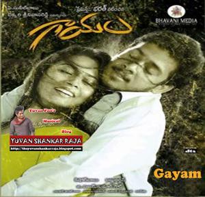 Gayam Telugu Movie Album/CD Cover