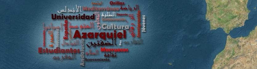 Asociación Azarquiel - Comunidad Universitaria Marroquí