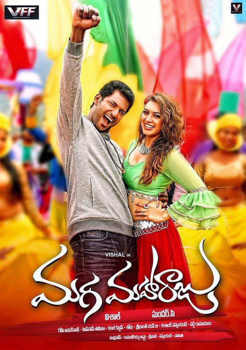 Maga Maharaju Telugu movie songs