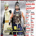 Bahubali @ Bangalore Theaters List