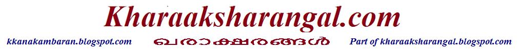 Kharaaksharangal.com