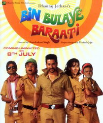 Bin Bulaye Baraati 2011 Hindi Movie Watch Online