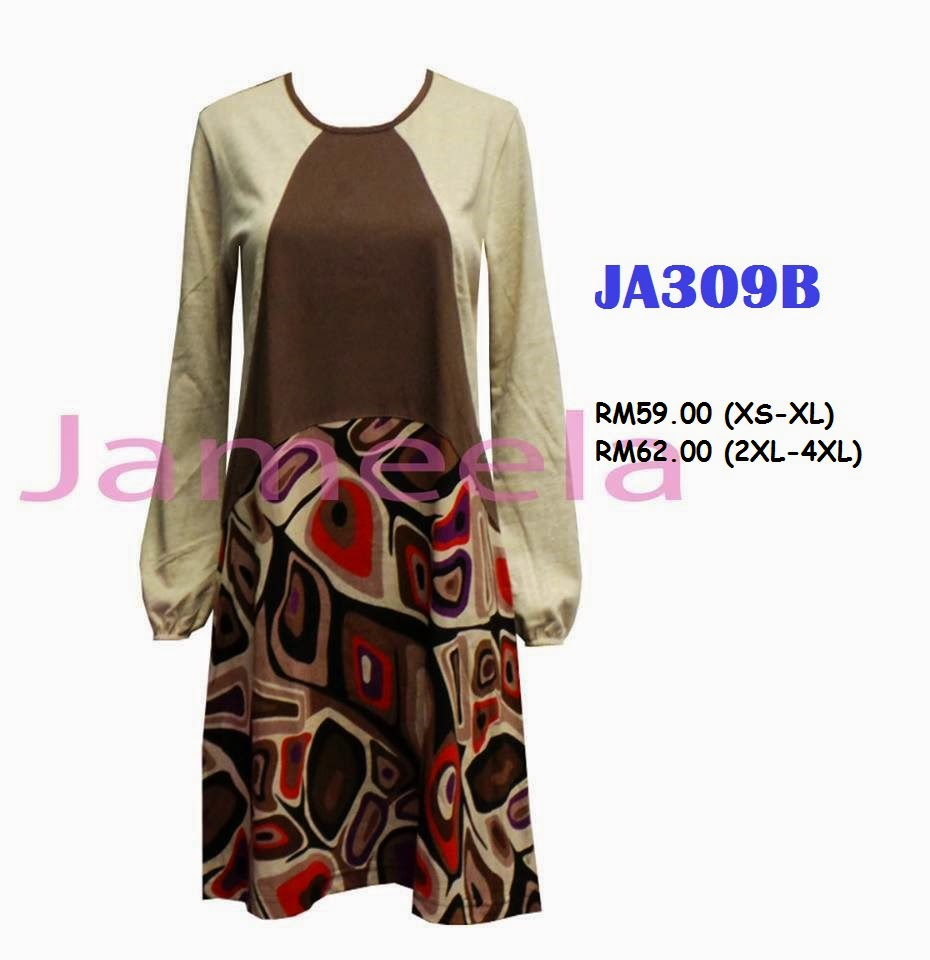 T-shirt-Muslimah-Jameela-JA309B