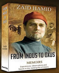 Indus to Oxus