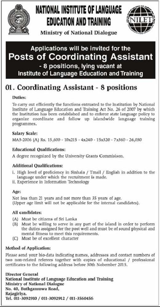ministry job vacancy