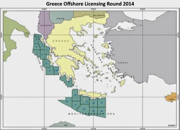 Νίκος Λυγερός -- Το κατόρθωμα της Ελλάδας - Θαλάσσια οικόπεδα της ελληνικής ΑΟΖ.