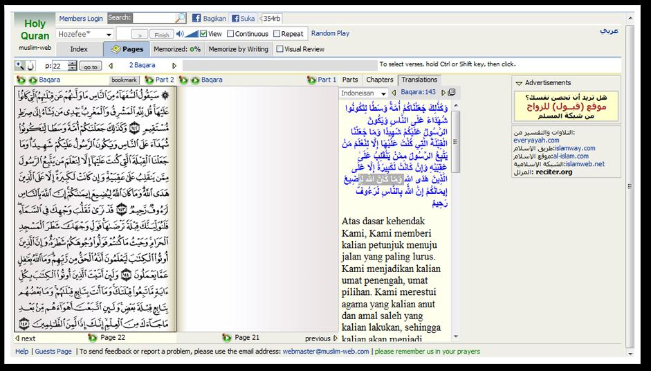 Qur;an Muskim Web