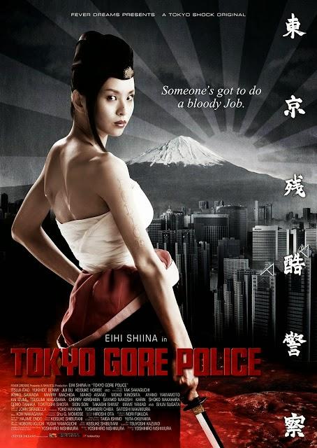 Tokyo Gore Police ซามูไรโปลิศ มาสเตอร์ พากย์ไทย HD
