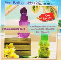Tupperware Limited Purple Eco Bottle Kids