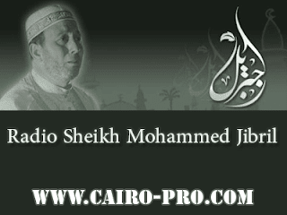 Radio Sheikh Mohammed Jibril