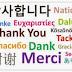 Dịch tiếng Hàn Quốc sang tiếng Việt