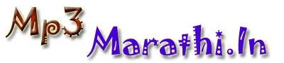 Download Free Marathi Mp3 Songs