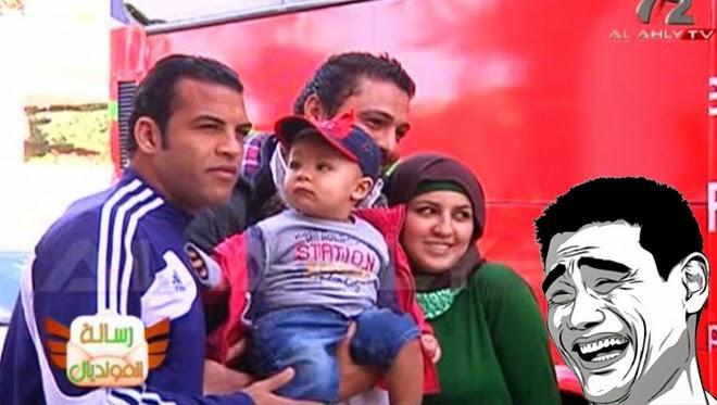 السيد حمدي قبل مباراة الأهلي وجوانزو فى صورة مع مشجعين مصريين فى المغرب قبل اول لقاء فى كاس العالم للاندية 2013