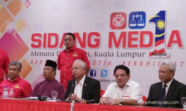 Najib akui masih dapat sokongan padu MT, akar umbi