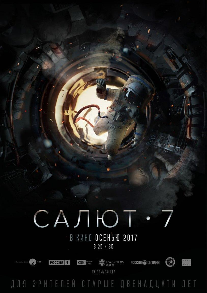 Salyut-7 Legendado