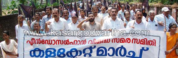 Endosulfan, Collectorate, March, Women, Govt.College, Protest, Kasaragod, Kerala, Kerala News, International News, National News