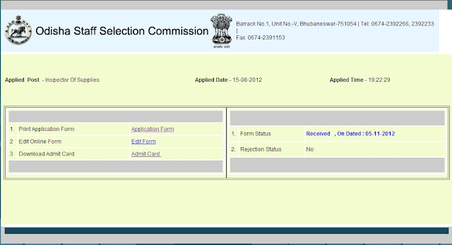 Download Admit Card Suppy Inspector 2012 OSSC