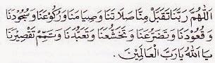 Doa setelah sholat fardhu dan artinya_4