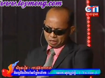 CTN Comedy - Besdong York Ka _ PART 01 (11.11.2012)