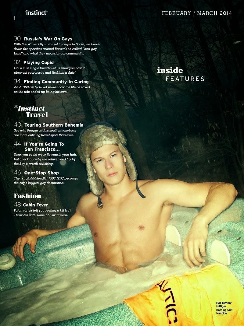 gay art gladiator