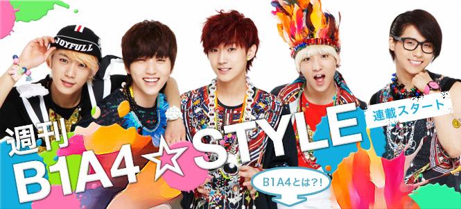 [INTERVIEW] B1A4☆STYLE – Volume 1! | Daily K Pop News B1a4 Names