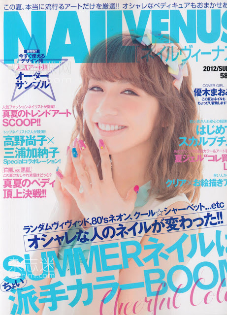 Nail Venus Magazine Scans Summer 2012