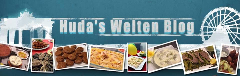 Huda's Welten Blog - مدونة عالم هدى