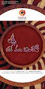 Lakshmi Raave Maa Intiki wallpapers-thumbnail-10