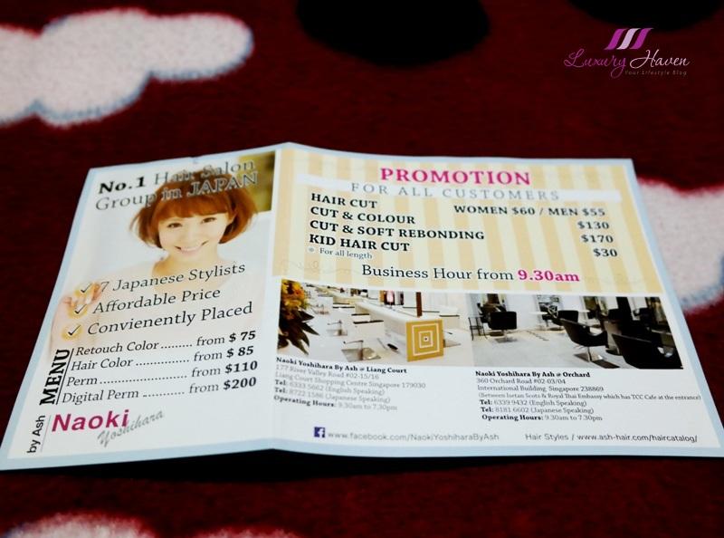 naoki yoshihara hair cut soft rebonding promotion