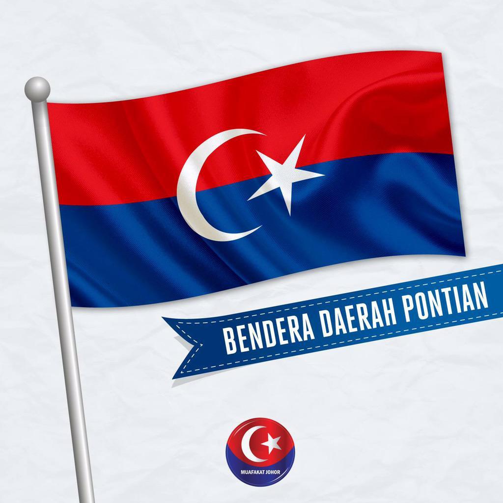 Bendera Daerah Pontian