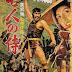 Seven Samurai; los siete legados para Hollywood y el mundo.