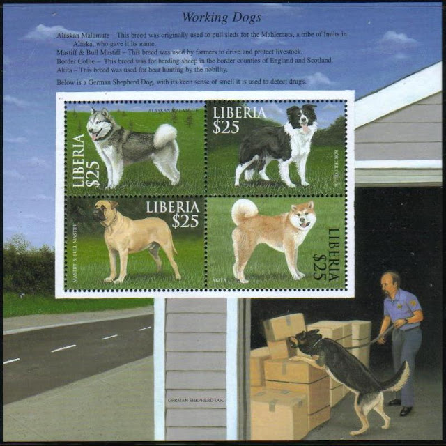 年度不明リベリア共和国 働く犬 アラスカン・マラミュート ボーダー・コリー マスティフ 秋田犬の切手シート