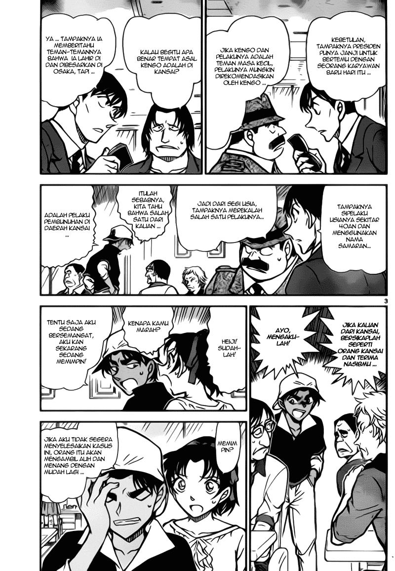 Komik manga File780 003 other manga detective conan