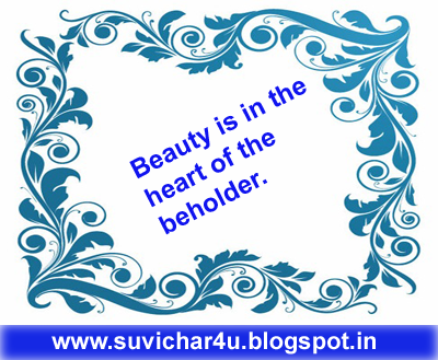 Beauty is in the health of the beholder.