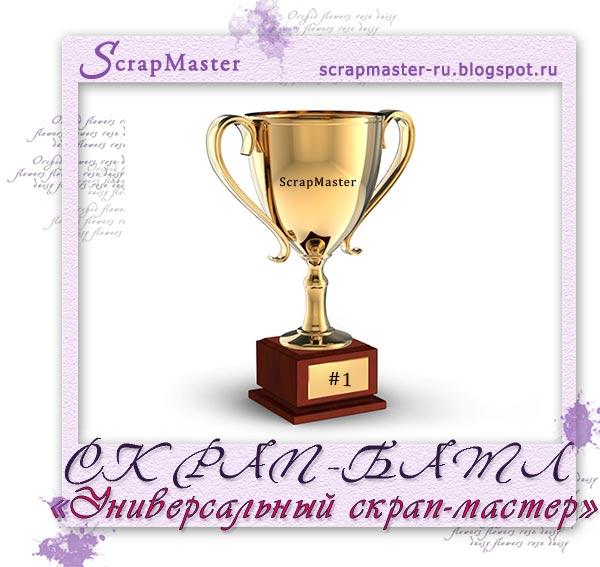 Попробуемс)