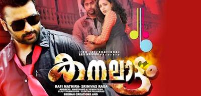 Kanalattam 2015 Malayalam Full Movie Download Free 720P HD
