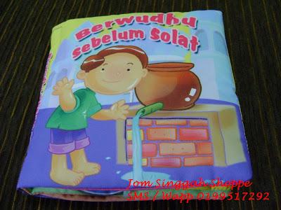 Softbook Islamic: Berwudhu Sebelum Solat