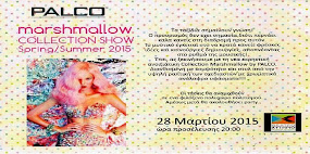 PALCO marshmallow COLLECTION SHOW Spring/Summer 2015 Σάββατο 28 Μαρτίου!