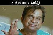 Ellam vithi funny photos comment