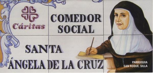 Real archicofradia sacramental de cantillana comedor - Comedor social de triana ...