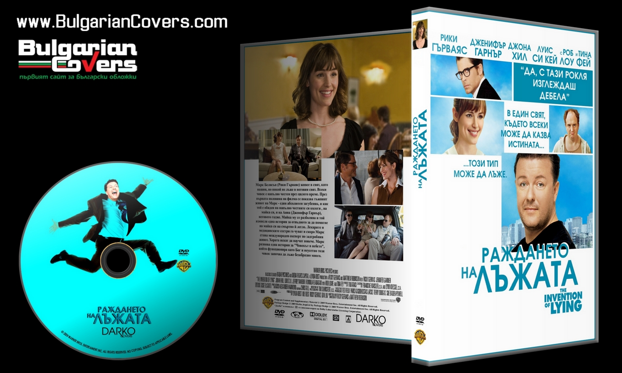 the harms of lying in the film the invention of lying Watch the invention of lying full movie with english subtitle watch online the invention of lying 2009, ricky gervais, jennifer garner, jonah hill.