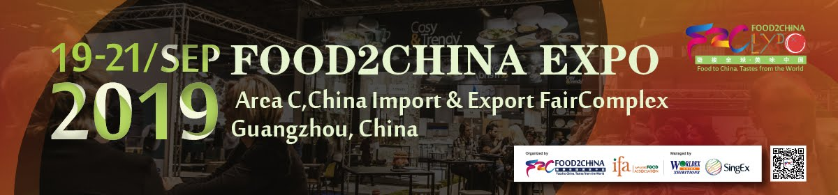 Food2China Expo 2019