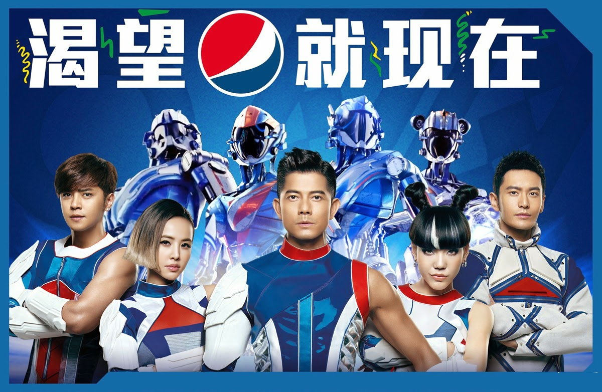 Campaña Shake your Body de Pepsi en China para el Mundial
