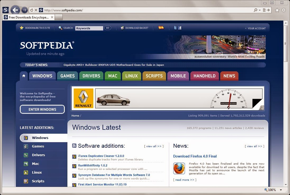 موقع softpedia
