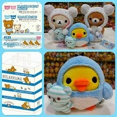 2014 March Rilakkuma Store LE 'Striped Everyday' Limited Edition